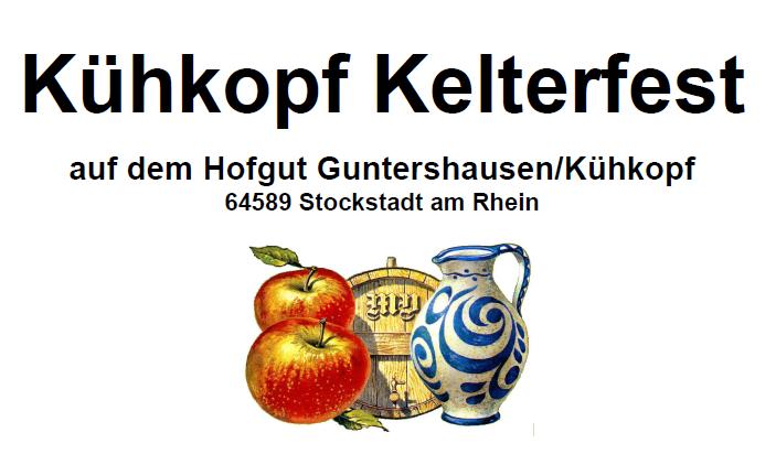 Kühkopf-Kelterfest  auf dem Hofgut Guntershausen