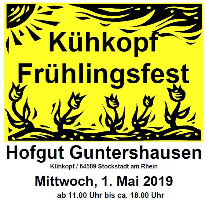 Kühkopf-Frühlingsfest  auf dem Hofgut Guntershausen